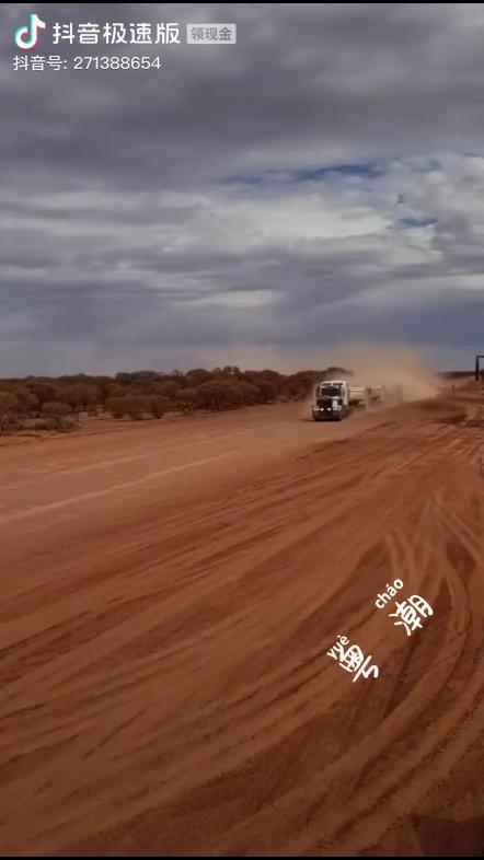 陆地小火车