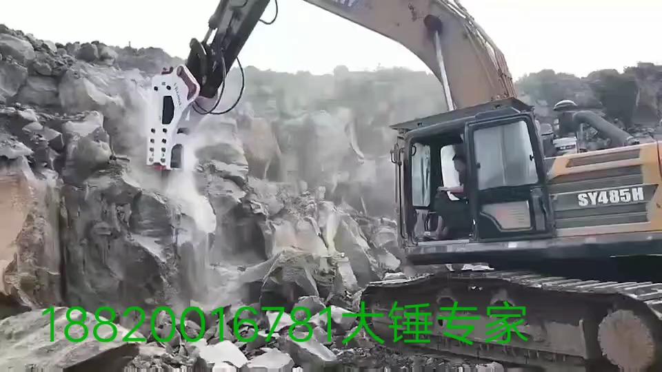 破碎锤-帖子图片