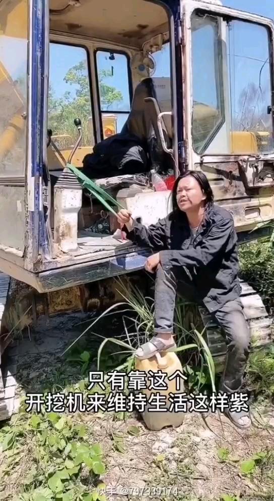 不开挖机不行🙅-帖子图片
