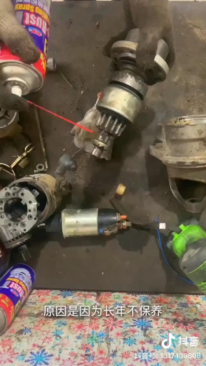 [我要涨粉]斗山220LC-9E挖机起动故障处理分析