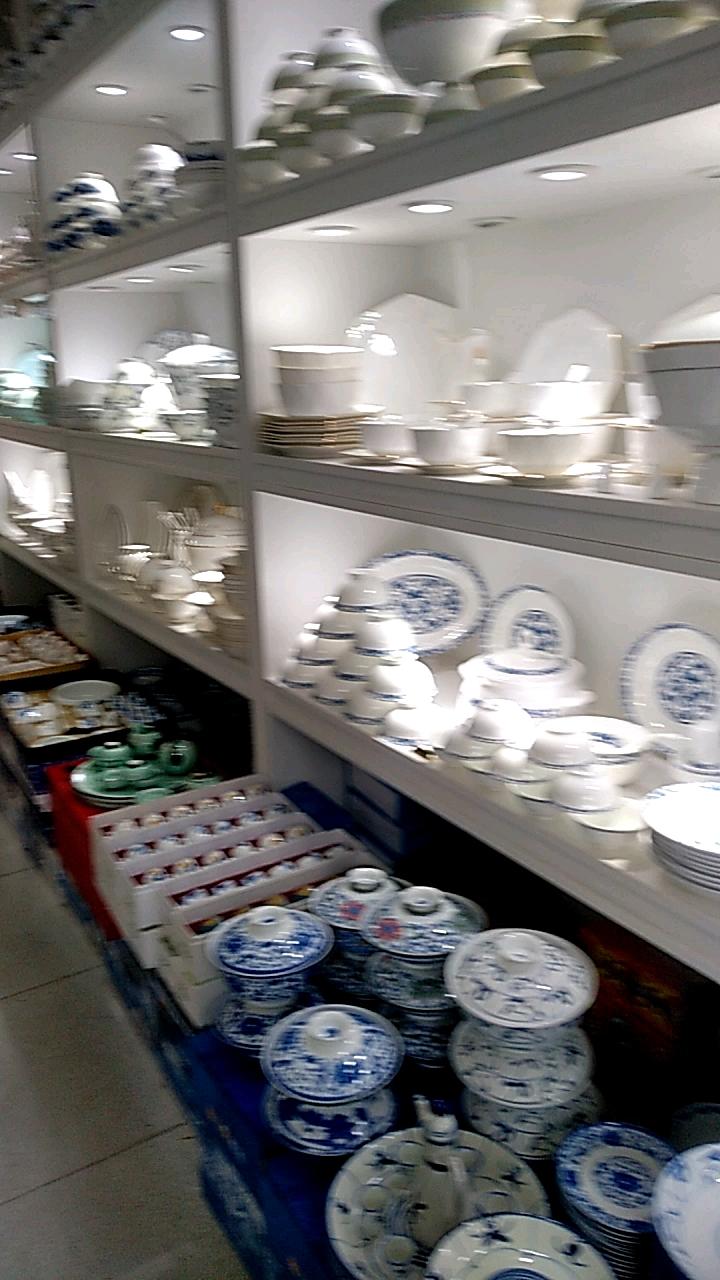 机械城相册之景德镇陶瓷大市场