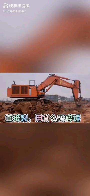 日立大型挖掘機-帖子圖片