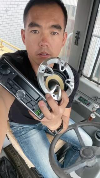 精勇改装:装载机车载音响系统!-帖子图片