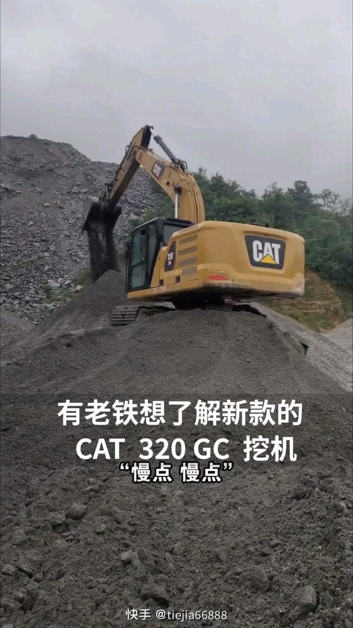 CAT新款挖掘机