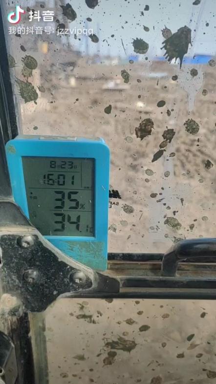 【操作教学】泥泞地里配合桩机施工注意事项-帖子图片
