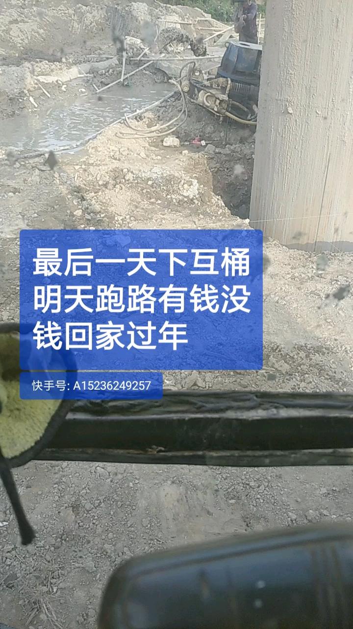 挖机领导者,斗山现代卡特神岗