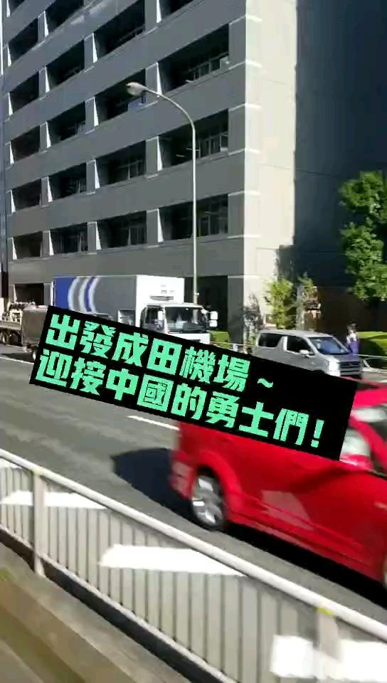 【决战日本】CAT全球机手争霸赛中国区决赛-火热直播中!