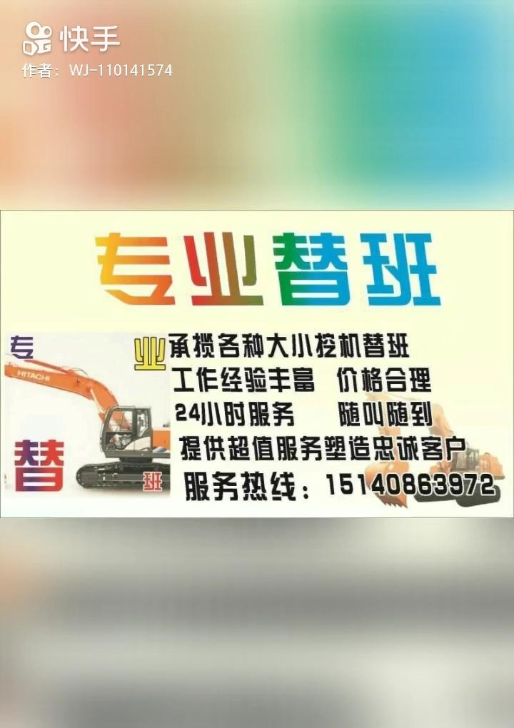 辽宁省内有活请联系。