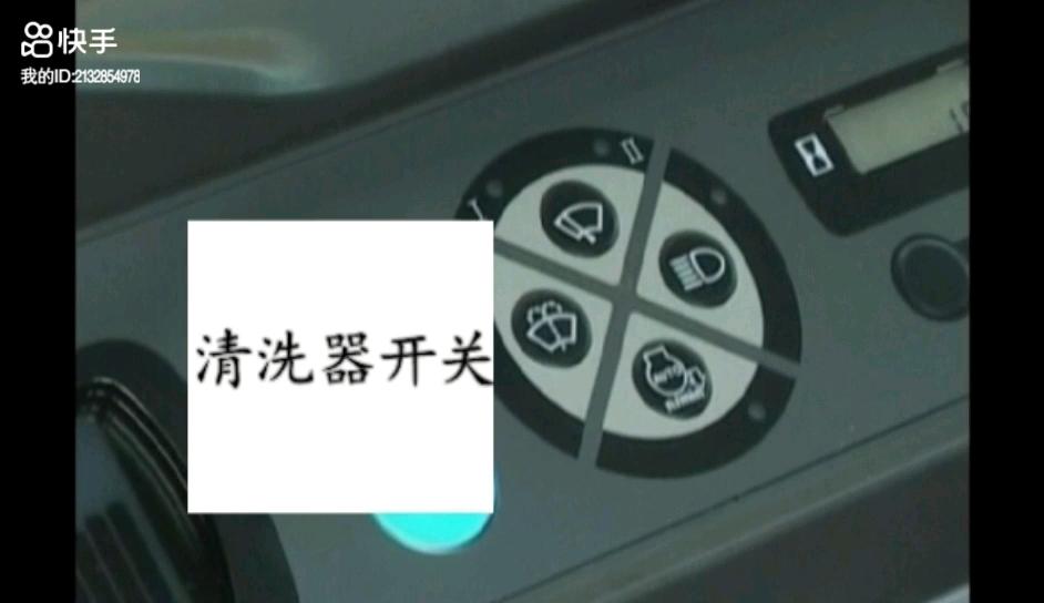 住友-A5挖掘机显示仪表剖析-帖子图片