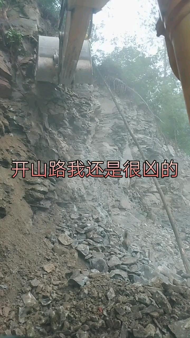 【干过的工地】重庆开小松360