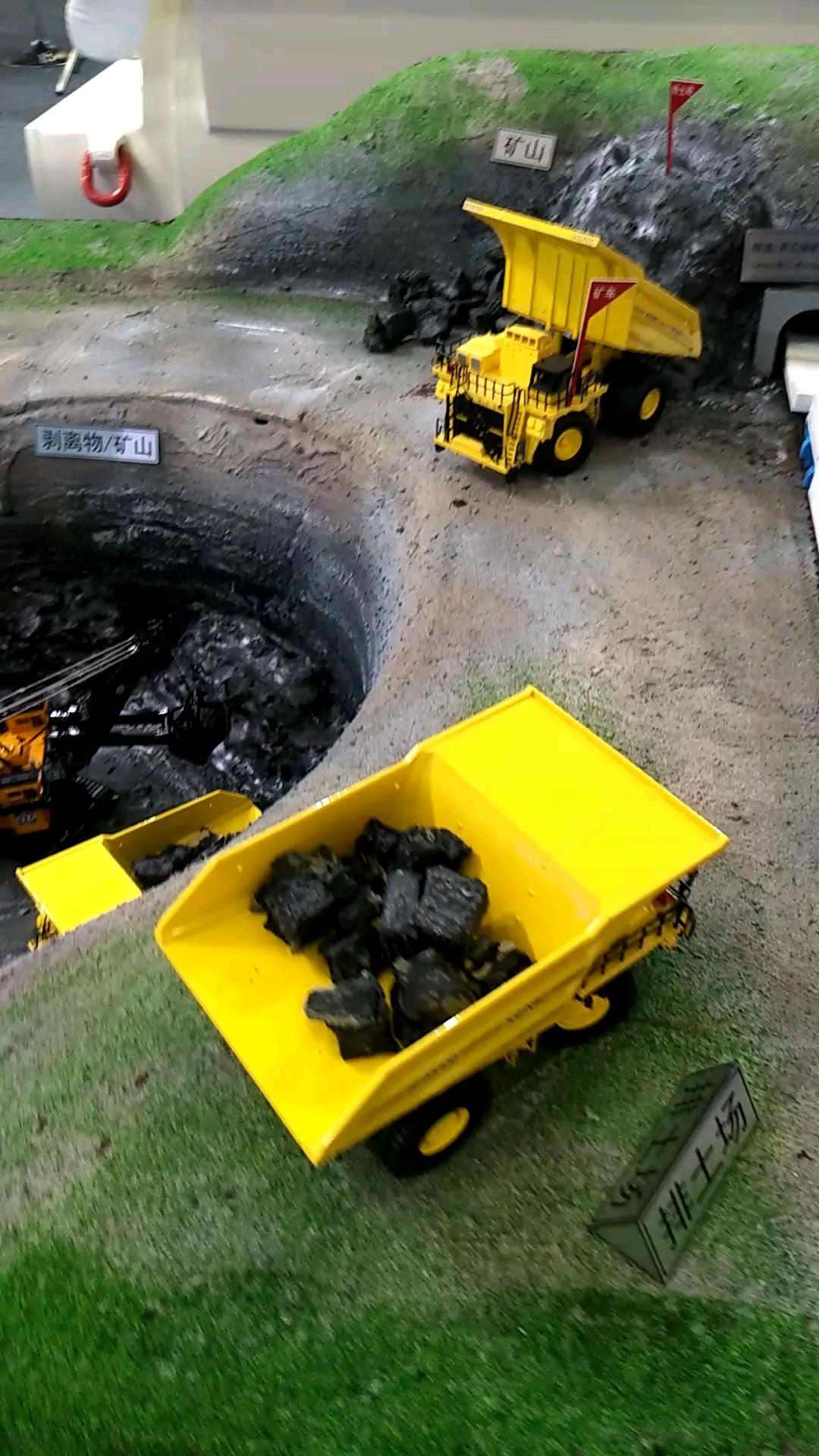 【长沙行】铁甲矿业集团无限公司,长沙矿区开矿
