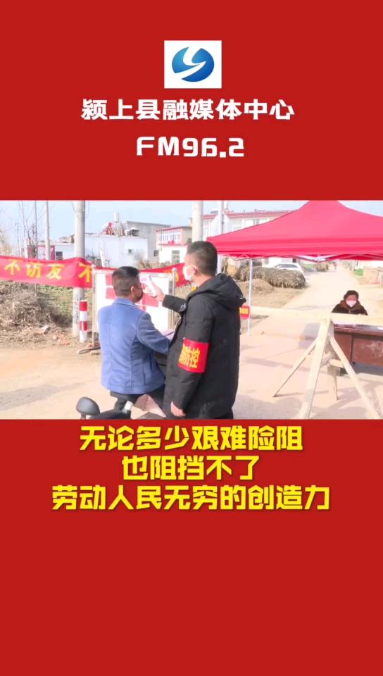 【武汉加油】国家有难,我们普通人该做什么