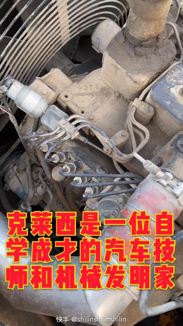 【铁甲视频】科普发动机康明斯