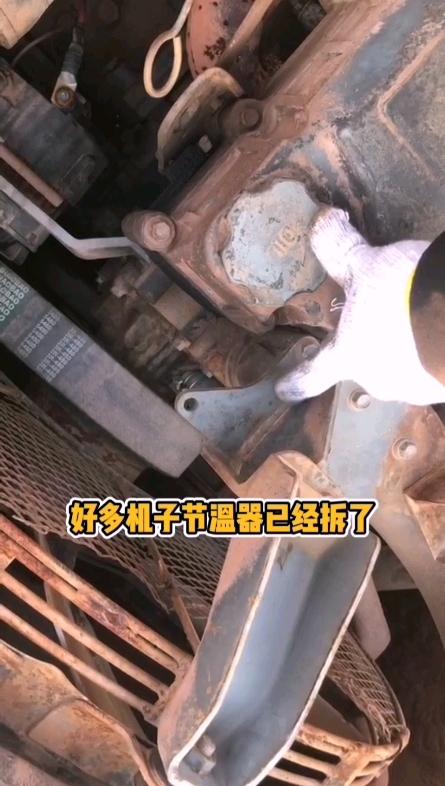 【牛挖修液压】第13期:挖掘机防冻液加错了会怎样?