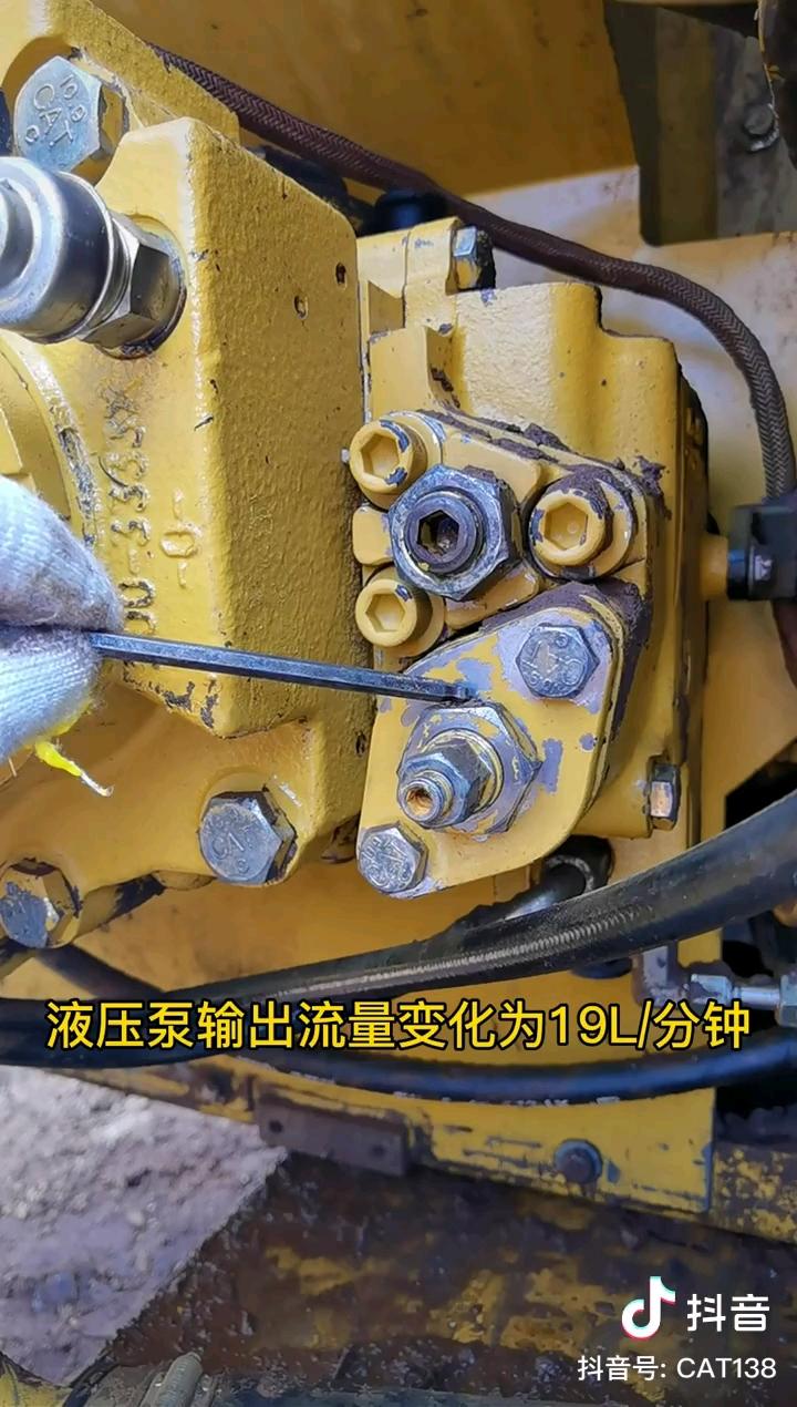 卡特液压泵怎么调整?