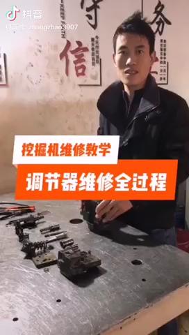 神钢调节器维修全过程