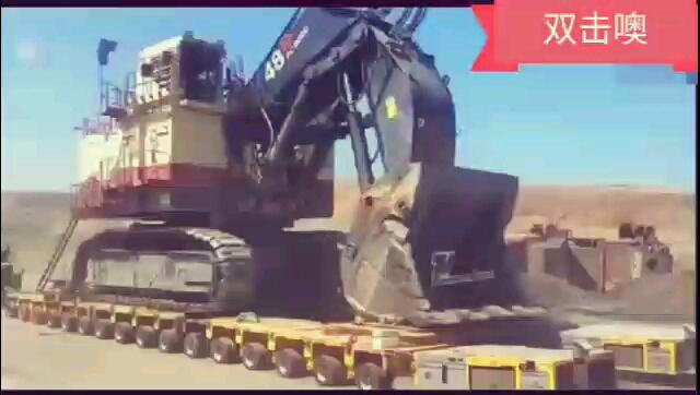 正鏟大型挖掘機VS百輪拖車,誰更厲害?-帖子圖片