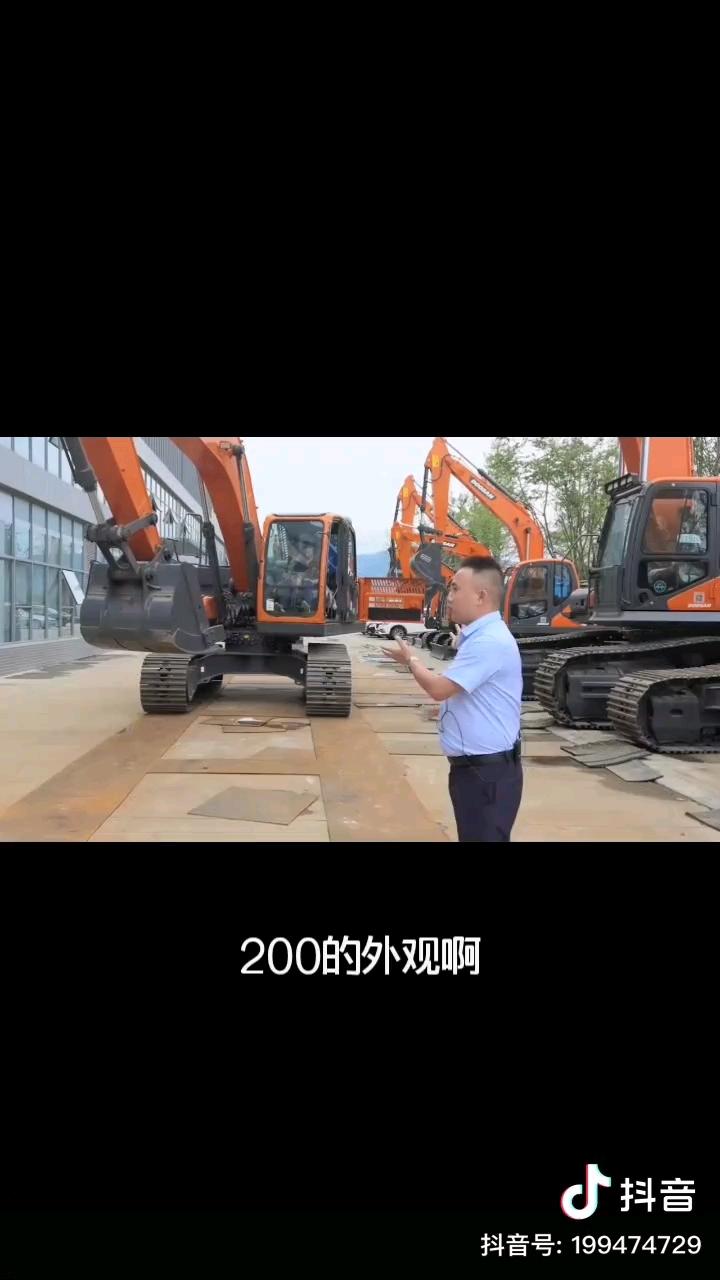 斗山DX200-9C—挖钱机,你值得拥有