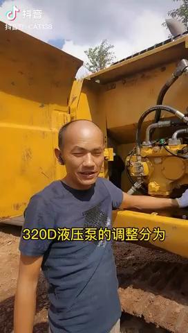 细致教你液压泵的调整