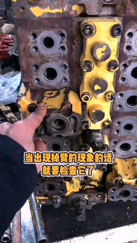 【牛挖修液压】第21期:小松200-8液压阀问题维修案例