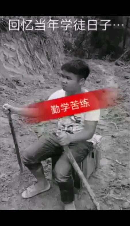【致青春】漫漫人生路,挖机伴我行