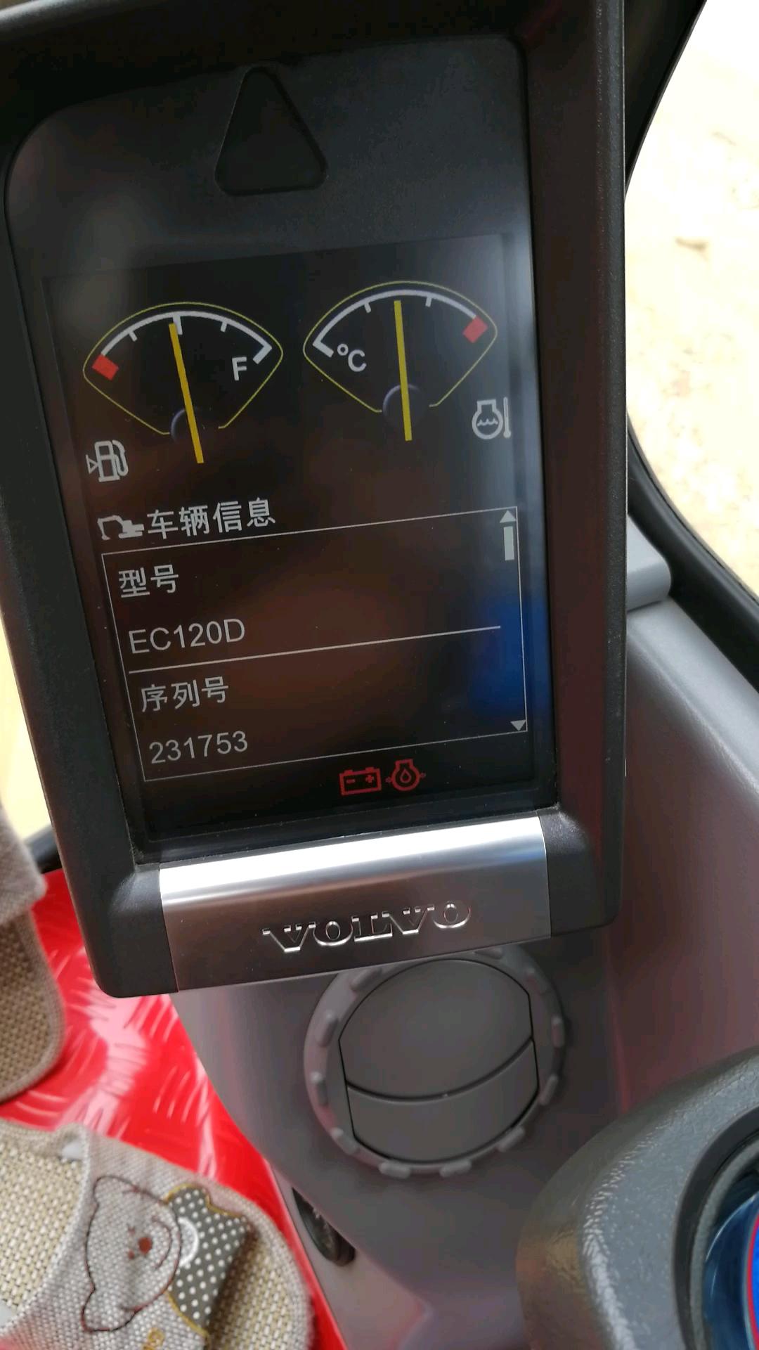 【沃尔沃提车作业】迎娶沃尔沃EC120D,圆了10年挖机梦!