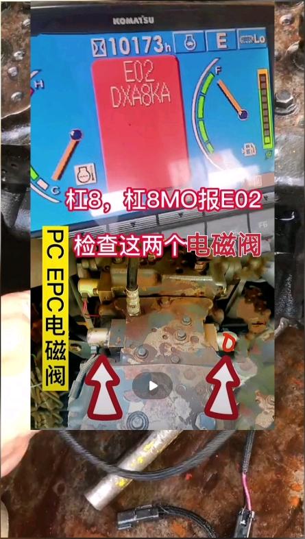 【牛挖说液压34】小松挖掘机常见液压故障讲解
