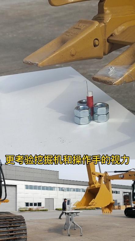 老徐说操作(1):技能挑战之挖掘机穿针