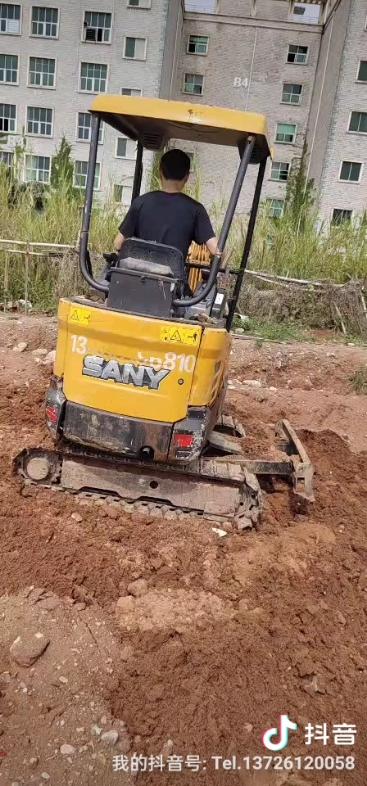 挖掘機培訓學校中也有快手-帖子圖片