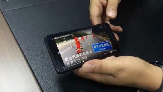 """【直播】来衢州,看""""公路医生""""的给国道205开刀做手术!"""