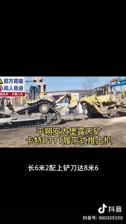 山西朔州露天矿大型设备