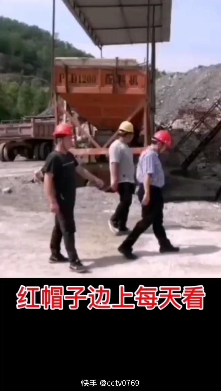 【铁甲视频】工地安全帽颜色和职务的大小