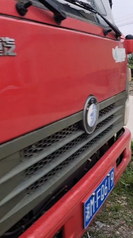 岡哥說車(15)藍牌正規小拖車-帖子圖片