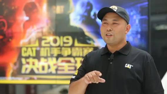 CAT机手争霸赛亚太区决赛-华东利星行选手王宏栋