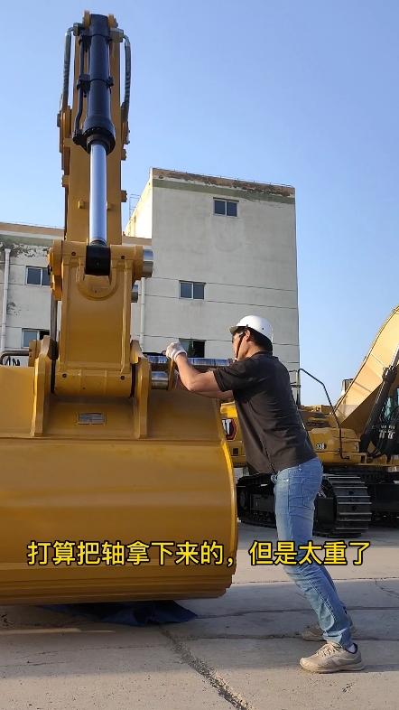 老徐说操作(7):不止小吨位可徒手换斗,大吨位也一样