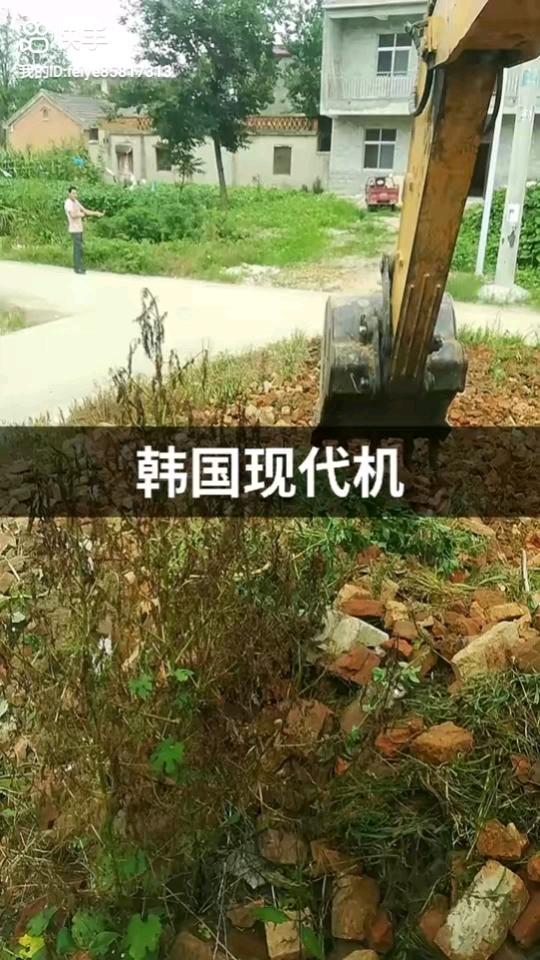 【视频说车大赛】韩国现代机-帖子图片