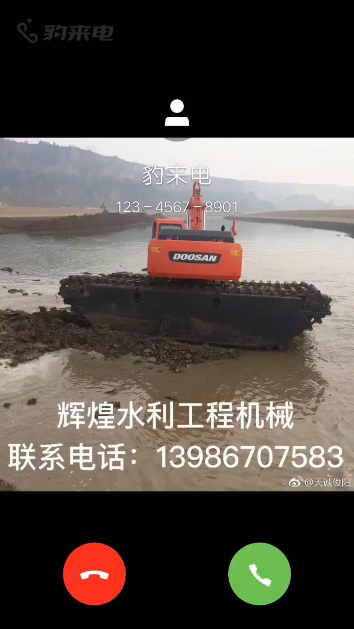 水陆挖掘机租赁-帖子图片