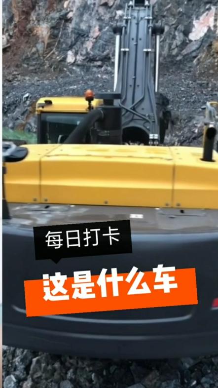 【铁甲视频】沃尔沃矿山明星产品!