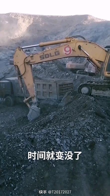 矿山点评 临工6500挖掘机!