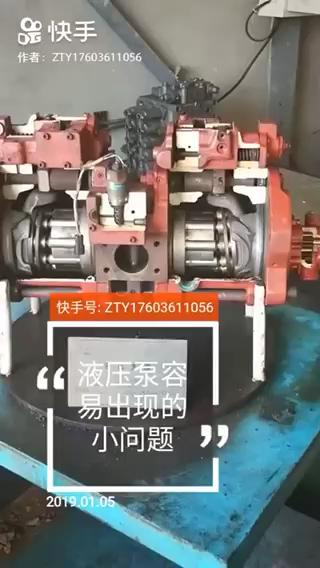 k3v112液压泵 这里漏油怎么搞?