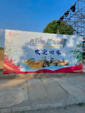 山工特种兵训练营,卡特彼勒山东青州工厂总决赛!-帖子图片
