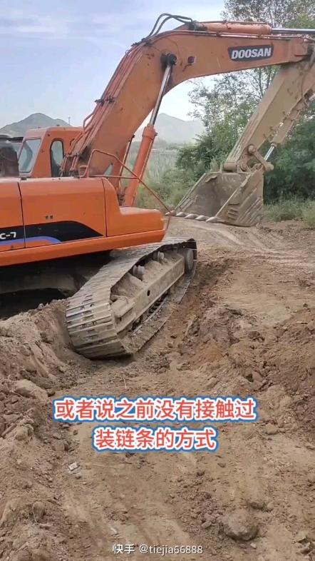 如何利用地形安装链条!?