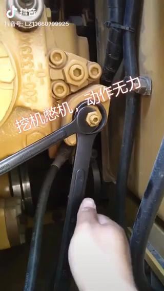 挖机憋机,动作无力怎么办