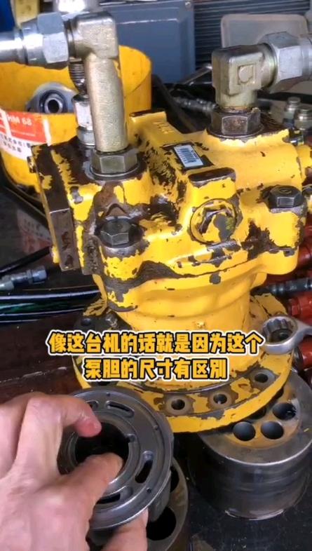 【牛挖修液压】第16期:小松挖掘机回转马达故障点
