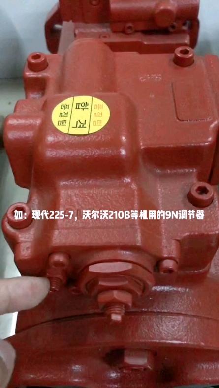 【牛挖修液压】第8期:川崎K3V112液压泵怎么调节?
