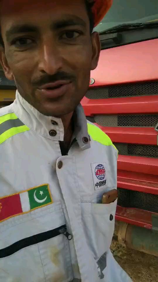 我在巴基斯坦,你们在哪?