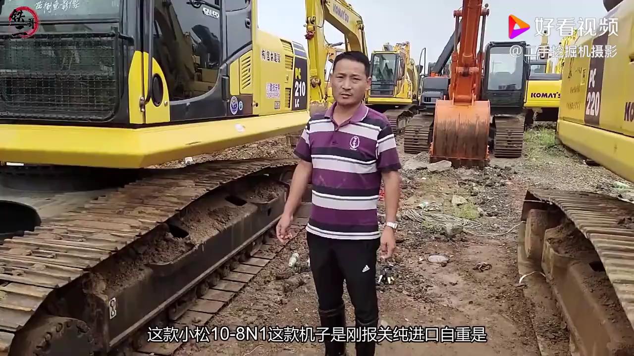 小松210-8N1型挖掘机绕机讲解