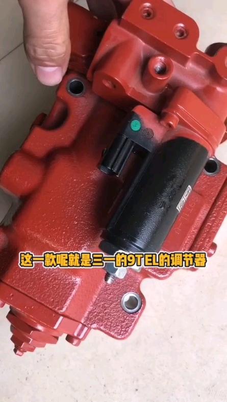 【牛挖修液压】第12期:挖掘机液压泵调节器原理故障讲解