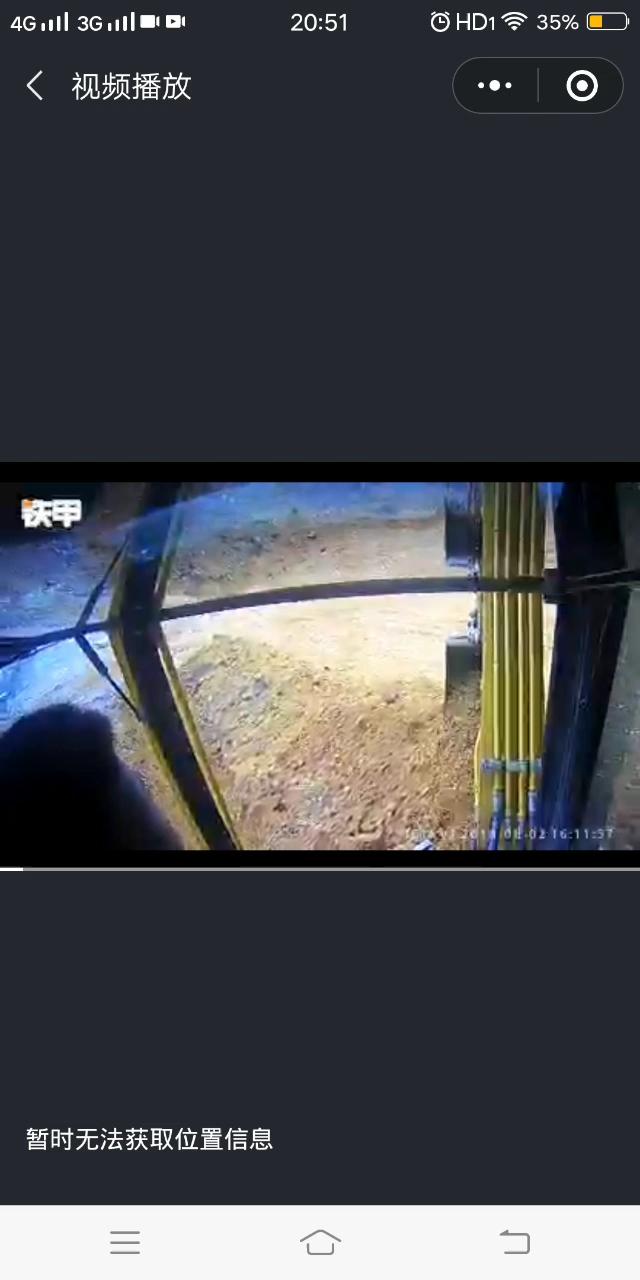 山东临工 E660FL 挖沟时吹口哨!