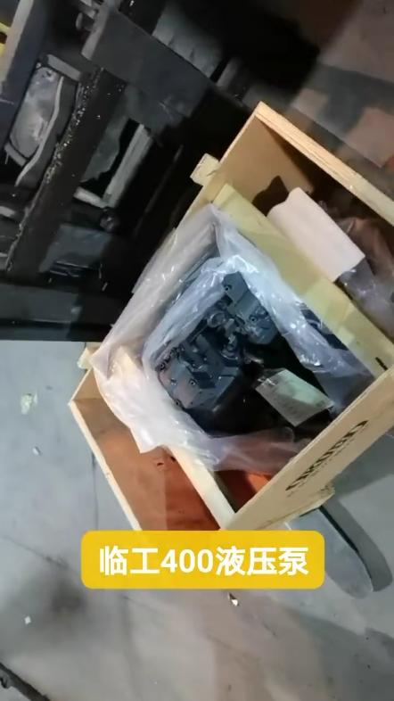 臨工400液壓泵總成走起  國產價格 進口品質[愛心]-帖子圖片